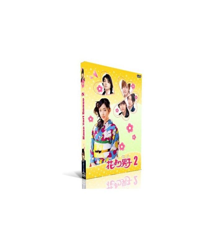 Dorama Hana Yori Dango 2º temporada