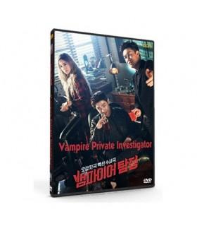 Dorama Vampire Detective
