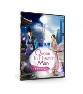 Dorama Queen In-hyun's Man