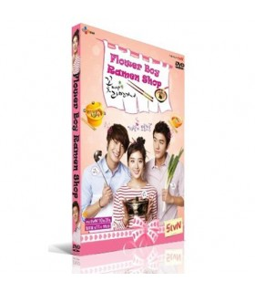 Dorama Flower boy ramen shop